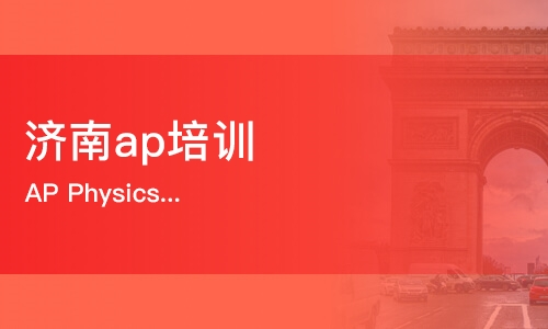 AP Physics B 物理B6人班