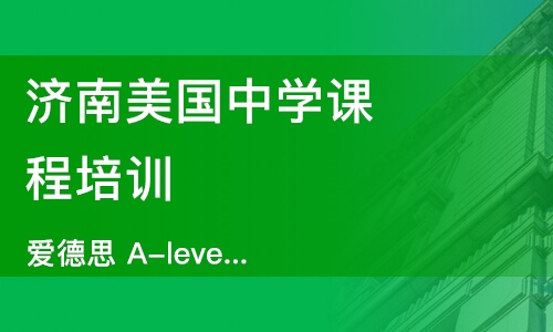 爱德思 A-level Mechanics5力学5小班