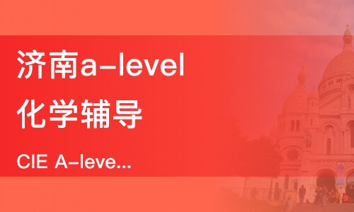 CIE A-level 经济AS
