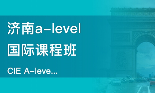 CIE A-level Pure Math 1 纯数1小班