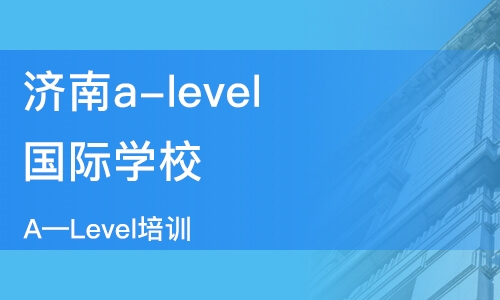 A—Level培训