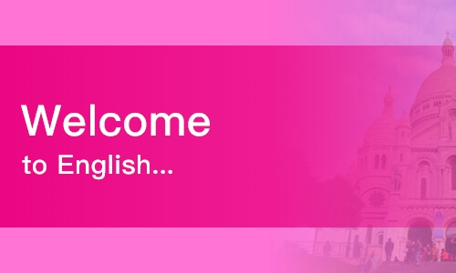 Welcome to English(1A1B)课程